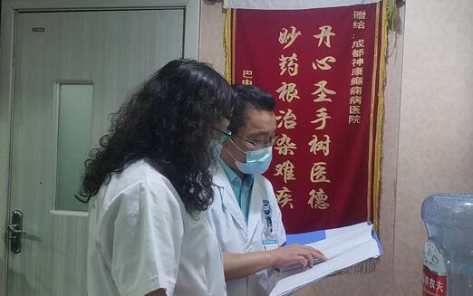 【暑期祛痫-健康有约】成都癫痫病医院第一季京川癫痫专家会诊活动圆满结束